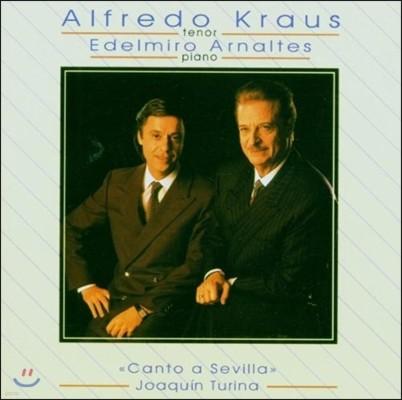 Alfredo Kraus 알프레도 크라우스의 예술 - 호아킨 투리나: 세비야 찬가 (El Arte De… - Joaquin Turina: Canto a Sevilla Op.37)