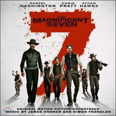 매그니피센트 7 영화음악 (The Magnificent Seven OST) - 제임스 호너(James Horner) 음악