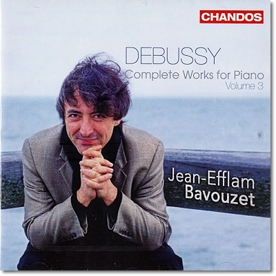 Jean-Efflam Bavouzet 드뷔시: 피아노 작품 3집 (Debussy: Complete Works for Solo Piano Volume 3)