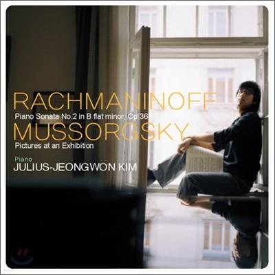 김정원 - 라흐마니노프: 피아노 소나타 2번 / 무소르그스키: 전람회의 그림