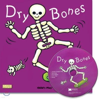[노부영 세이펜]Dry Bones (원서 & 노부영 부록 CD)
