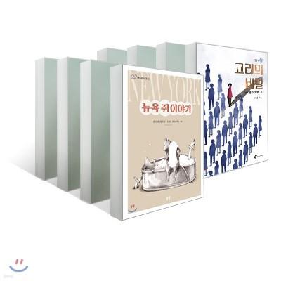 제12회 책과함께 KBS 한국어 능력시험 2급선정도서