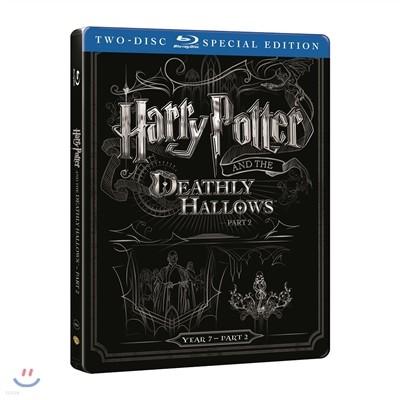 해리포터와 죽음의 성물 2부 (2Disc 스틸북 한정수량) : 블루레이