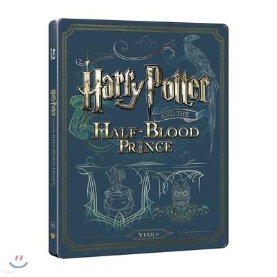 해리포터와 혼혈 왕자 (2Disc 스틸북 한정수량) : 블루레이