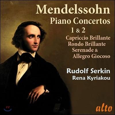 Rudolf Serkin 멘델스존: 피아노 협주곡 1, 2번 외 (Mendelssohn: Piano Concertos Opp.25 & 40, Capriccio Brillante Op.22) 루돌프 제르킨, 유진 오먼디
