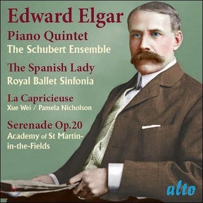 The Schubert Ensemble 엘가: 피아노 오중주, 현을 위한 세레나데 외 (Edward Elgar: Piano Quintet, Spanish Lady Suite, La Capricieuse, Serenade) 슈베르트 앙상블, 네빌 마리너 외