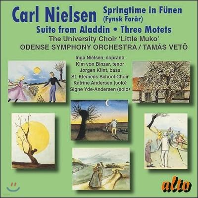 Tamas Veto 칼 닐센: 푸넨에서의 봄, 알라딘 모음곡, 모테트 (Carl Nielsen: Springtime in Funen, Suite from Aladdin, Three Motets Op. 55) 오덴세 심포니 오케스트라, 타마스 베토