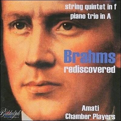 Amati Chamber Players 리디스커버드 - 브람스: 현악 오중주, 피아노 삼중주 (Brahms: String Quintet in F minor, Piano Trio in A Major) 아마티 챔버 플레이어