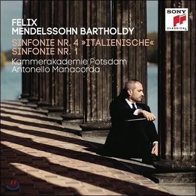 Antonello Manacorda 멘델스존: 교향곡 1번, 4번 '이탈리아' (Mendelssohn: Symphonies Op.90 'Italian', Op.11) 안토넬로 마나코르다, 포츠담 실내 아카데미