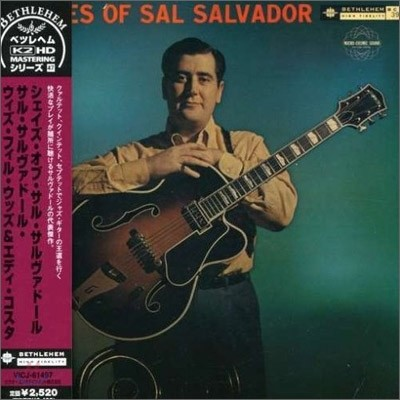Sal Salvador - Shades Of Sal Salvador (LP Miniature)