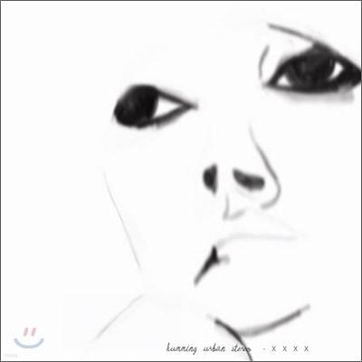 허밍 어반 스테레오 (Humming Urban Stereo) - 미니앨범 : xxxx