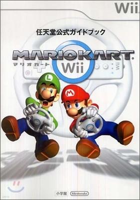マリオカ-ト Wii