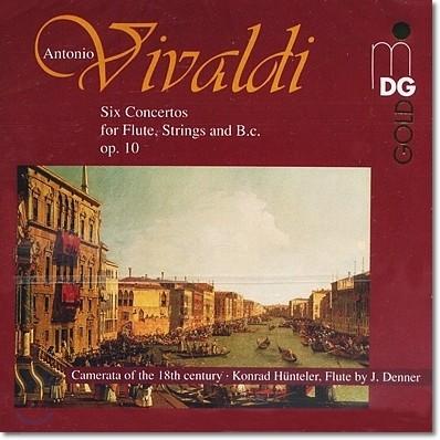 비발디 : 6개의 플루트협주곡 Op.10