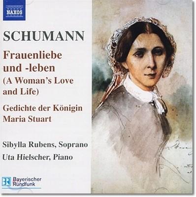 Sibylla Rubens 슈만: 가곡 5집 - 여인의 생애와 사랑, 매리 스튜어트 여왕의 시 (Schumann: Frauenliebe und -leben Op.42, Gedichte der Konigin Maria Stuart Op.135) 시빌라 루벤스