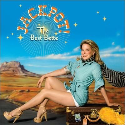 Bette Midler - The Best Bette: Remastered Best Album