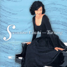Suzanne Ciani - Turning (미개봉)