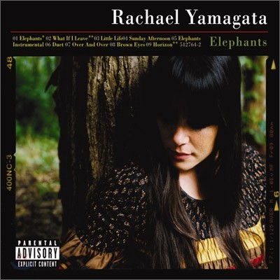 Rachael Yamagata - Elephants...Teeth Sinking Into Heart