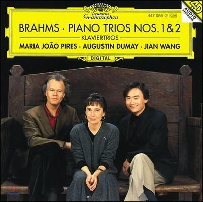 Maria Joao Pires 브람스: 피아노 삼중주 1, 2번 - 피레스, 뒤메이, 지안 왕 (Brahms: Piano Trios)