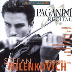 Stefan Milenkovich 파가니니: 리사이틀 (Paganini Recital)