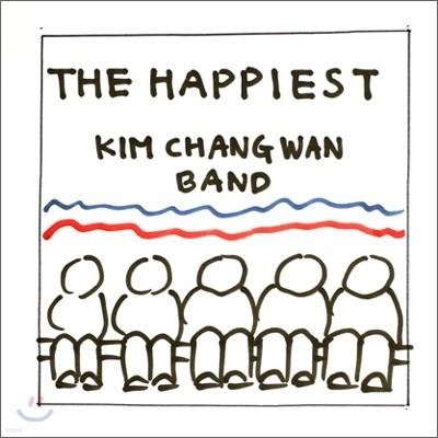 김창완 밴드 - The Happiest