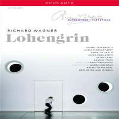 바그너: 오페라 '로엔그린' (Wagner: Opera 'Lohengrin') (한글무자막)(2DVD) - Hans Neuenfels
