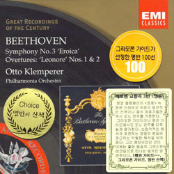베토벤 : 교향곡 3번 - 오토 클렘페러