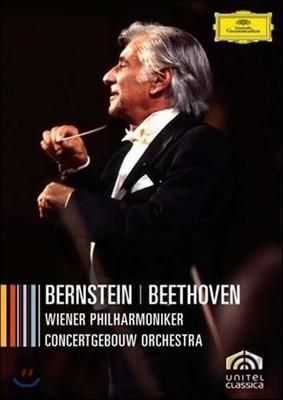 Leonard Bernstein 베토벤: 교향곡 1-9번, 피아노 협주곡, 미사 외 (Complete Beethoven Cycle)