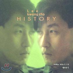이광조 - History