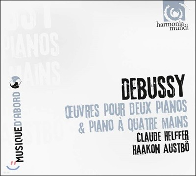 Claude Helffer / Haakon Austbo 드뷔시: 두 대의 피아노와 네손을 위한 피아노작품 (Debussy: Works for two pianos, four hands)