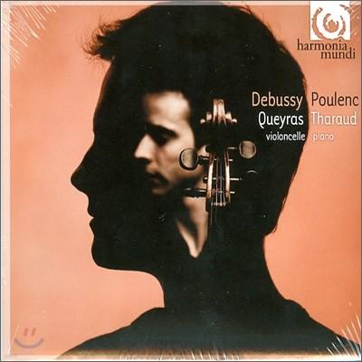Jean Guihen Queyras / Alexandre Tharaud 드뷔시 / 플랑크: 첼로 소나타 (Debussy / Poulenc: Cello Sonata)