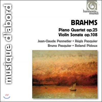 Roland Pidoux 브람스: 피아노 4중주 1번, 바이올린 소나타 3번