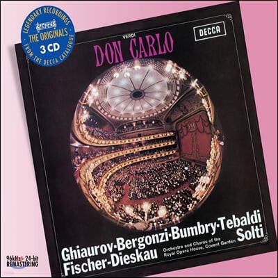 Carlo Bergonzi 베르디: 돈 카를로 (Verdi: Don Carlo)