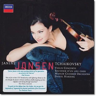 Janine Jansen 차이코프스키 : 바이올린 협주곡 (Tcaikovsky : Violin Concerto)
