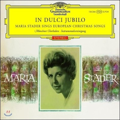 Maria Stader 유럽의 크리스마스 음악 (In Dulci Jubilo (Sings European Christmas Songs)