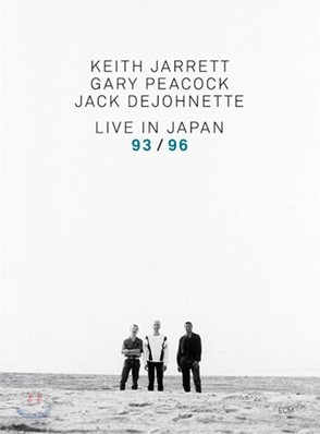 Keith Jarrett Trio - Live In Japan 1993/1996