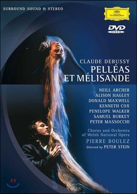 Alison Hagley 드뷔시: 펠레아스와 멜리장드 (Debussy: Pelleas et Melisande)