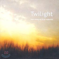 전성식, Ulf Wakenius - Twilight