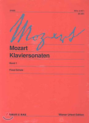 모차르트 피아노 소나타 1