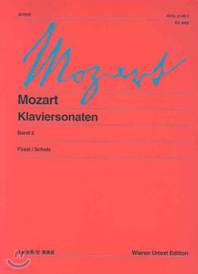 모차르트 피아노 소나타 2