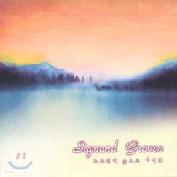 Sigmund Groven 3집 - 노르웨이 숲으로 가다 Ⅲ