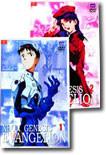 신세기 에반게리온 Vol.1 & 2 박스세트 Neon Genesis Evangelion Vol.1 & 2 Box Set