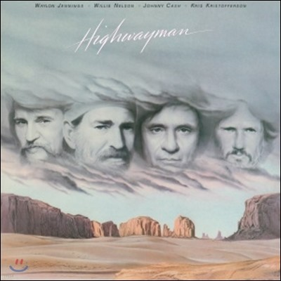 The Highwaymen (하이웨이맨) - Highwayman [LP]