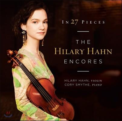 Hilary Hahn 힐러리 한 앙코르 - 27개의 소품 (The Hilary Hahn Encores - In 27 Pieces) [2 LP]