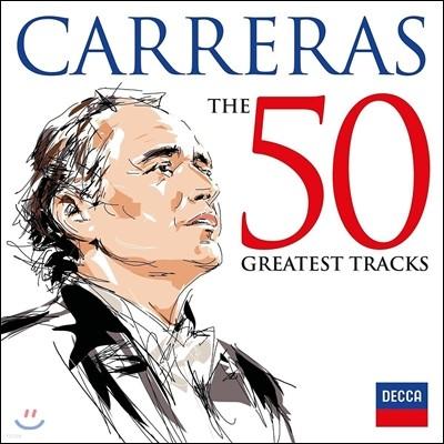 Jose Carreras 호세 카레라스의 위대한 녹음 50 (The 50 Greatest Tracks)