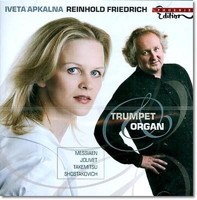 Reinhold Friedrich 트럼펫 / 오르간 - 메시앙, 쇼스타코비치, 졸리베, 타케미츠 (Trumpet / Organ)