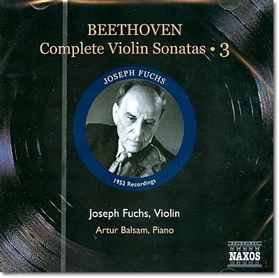 베토벤 : 바이올린소나타 8,9,10번