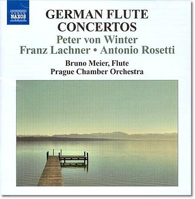 독일 플루트 협주곡 (빈터 1,2번, 라흐너, 로제티)
