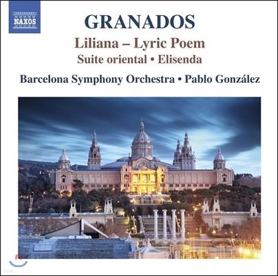 Pablo Gonzalez 그라나도스: 관현악 작품 3집 - 서정 시 '릴리아나', 오리엔탈[아랍] 모음곡, 엘리센다 (Granados: Lyric Poem 'Liliana', Suite Oriental, Elisenda) 파블로 곤잘레스