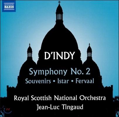 Jean-Luc Tingaud 뱅상 댕디: 교향곡 2번, 추억, 이시타르 외 (Vincent d'Indy: Symphony Op.57, Souvenirs Op.62, Istar Op.42, Fervaal) 장-뤽 탱고