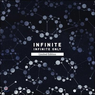 인피니트 (Infinite) - 미니앨범 6집 : Infinite Only [한정반]